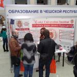 Выставка 2014 весной в Москве Посещение технической школы 2014