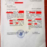 Документы в Чехию Министр образования Чехии