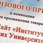 Результаты гранта на курс чешского языка 2017/18