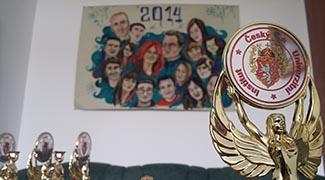 Вручение наград студентам