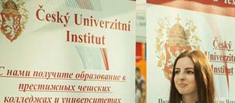 Выставка образование карьера