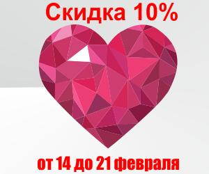 Валентин и образование в Чехии