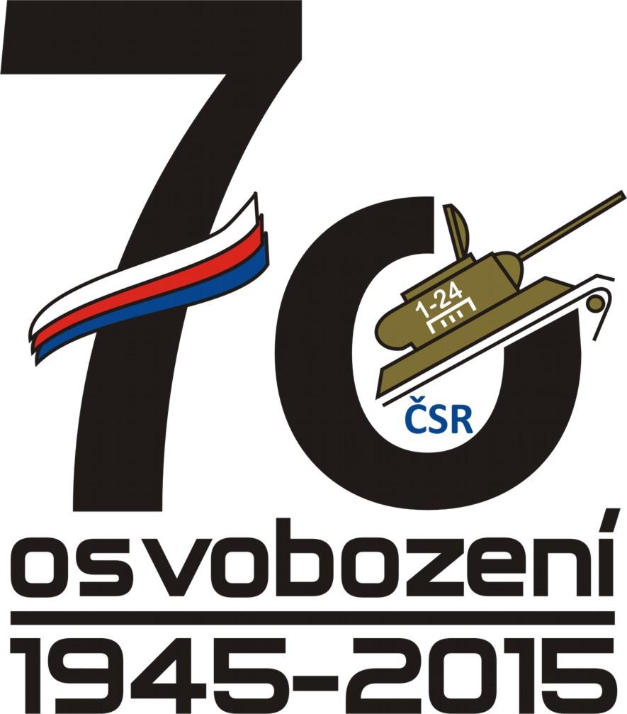 Освобождение Чехии 70 лет назад