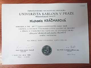 Обучение после 11 класса в Чехии - Диплом Карлова университета Обучение после 11 класса в Чехии