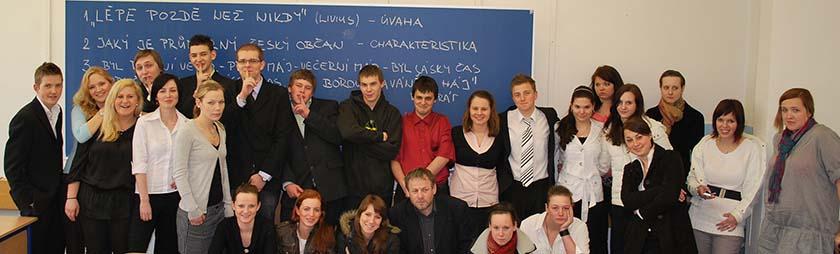 Государственные средние школы Чехии Государственные средние школы Чехии