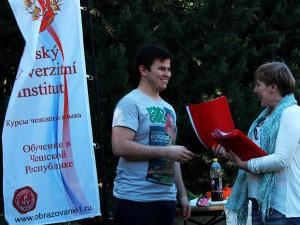tretje-mesto-zanyal-studentka-2015 Вручение сертификатов студентам годовых курсов 2014/15