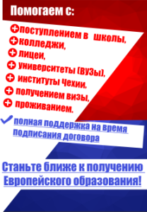 menu-reklama