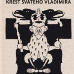 (1821 — 1856) Karel Havlicek Borovsky (Krest Svateho Vladimira) Уильяма Стайрона (Выбор Софи) W.Styron (Sophiina volba)