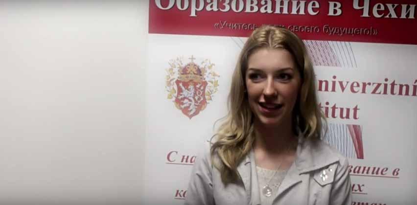 Алина Панкратова