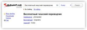 cheshsko-russkiy-perevodchik-onlayn-besplatno