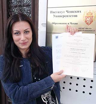 Ирина Стахнёва (Казахстан)