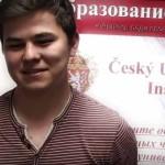 Расул Серик (Казахстан) Виктория Пикуль (Украина)