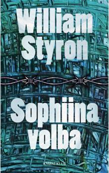 Уильяма Стайрона (Выбор Софи) W.Styron (Sophiina volba)
