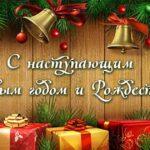 Поздравляемснаступающими Рождеством иНовым годом! Вручение сертификатов студентам годовых курсов 2014/15