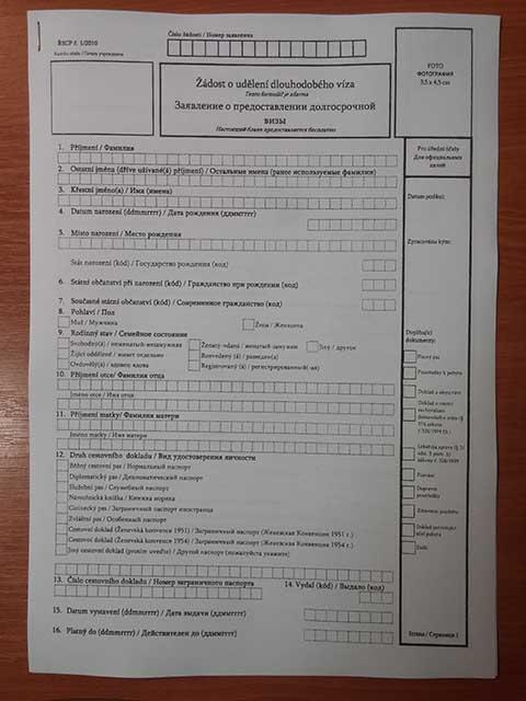 Долгосрочная виза ваш шанс получить европейский диплом anketa zajavlenie Долгосрочная виза ваш шанс получить европейский диплом ✓
