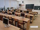 Экономическая школа ПС Экономическая частная средняя школа Прага