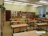Класс Экономическая частная средняя школа Прага