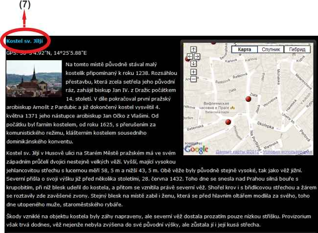 Экскурсия Прага Экскурсия по Праге 3D