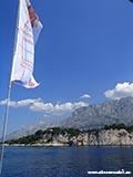 Горы Макарска4 Хорватия отдых 2013