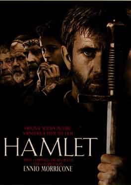 Образование в Европе Гамлет (Hamlet)