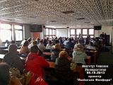 Конференц зал Марш Парад «Карлов мост»  или Украинский эксклюзив покоряет Европу