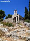 Костел Святой Марии Хорватия отдых 2013