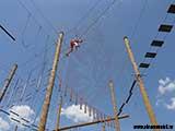 Обвислый канат 8 метров над землёй