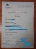 podtverzdenie-o-prozivanii Долгосрочная виза – ваш шанс получить европейский диплом