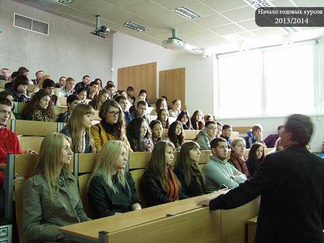 знакомство с коллективом школы на практике
