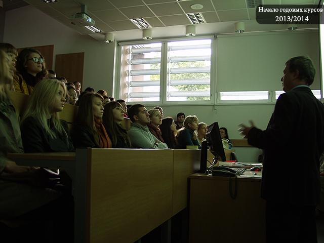 Рассказ об университете на английском Начало подготовительных годовых курсов чешского языка 2013/2014