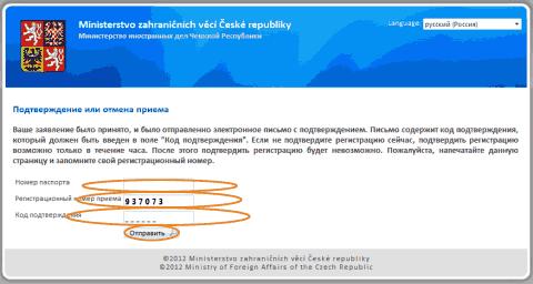Образование в Европе Запись visapoint